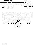 Благодарственной письмо от банка Уралсиб